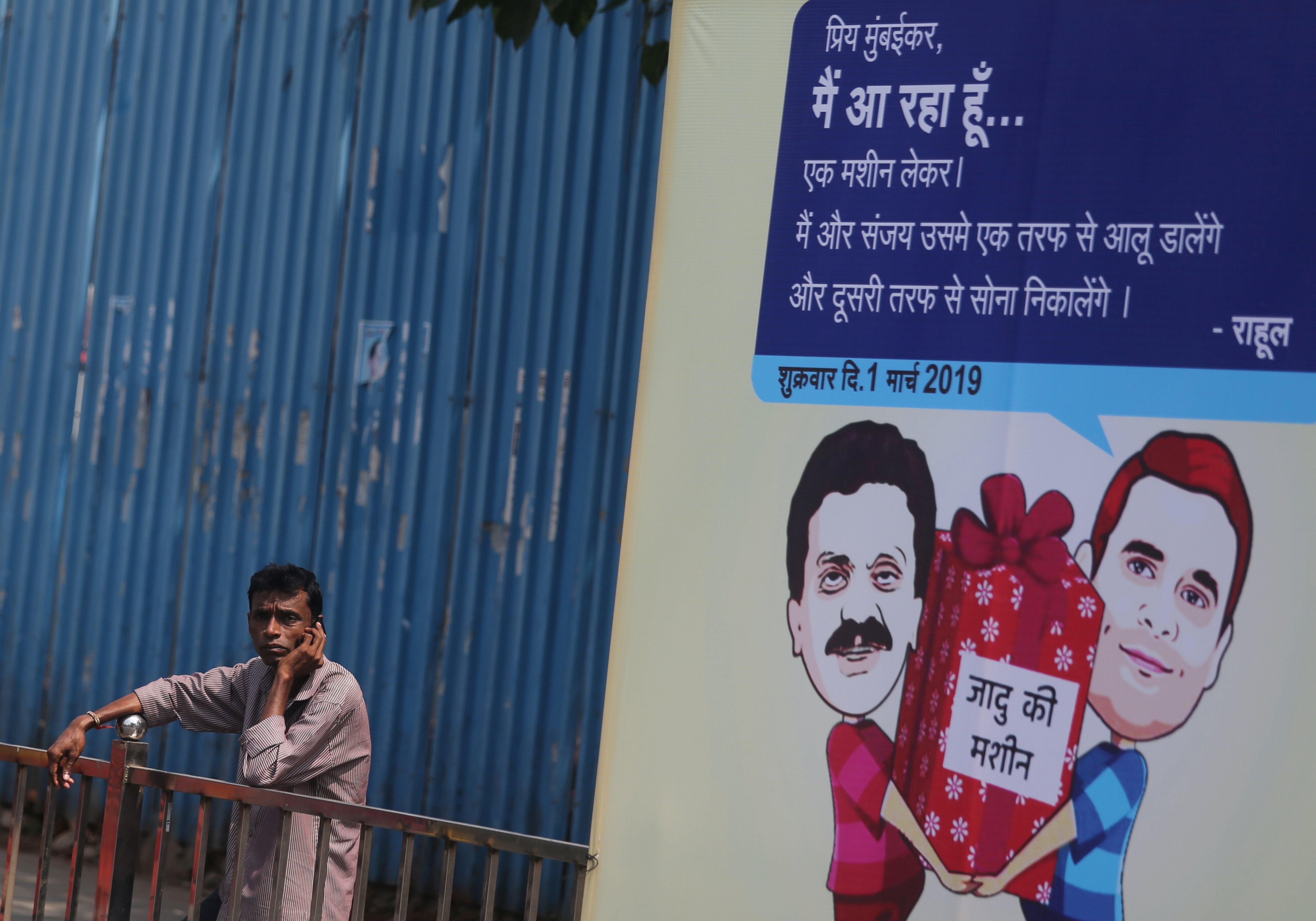 Chasing youth vote, Indian parties blitz smartphones with political