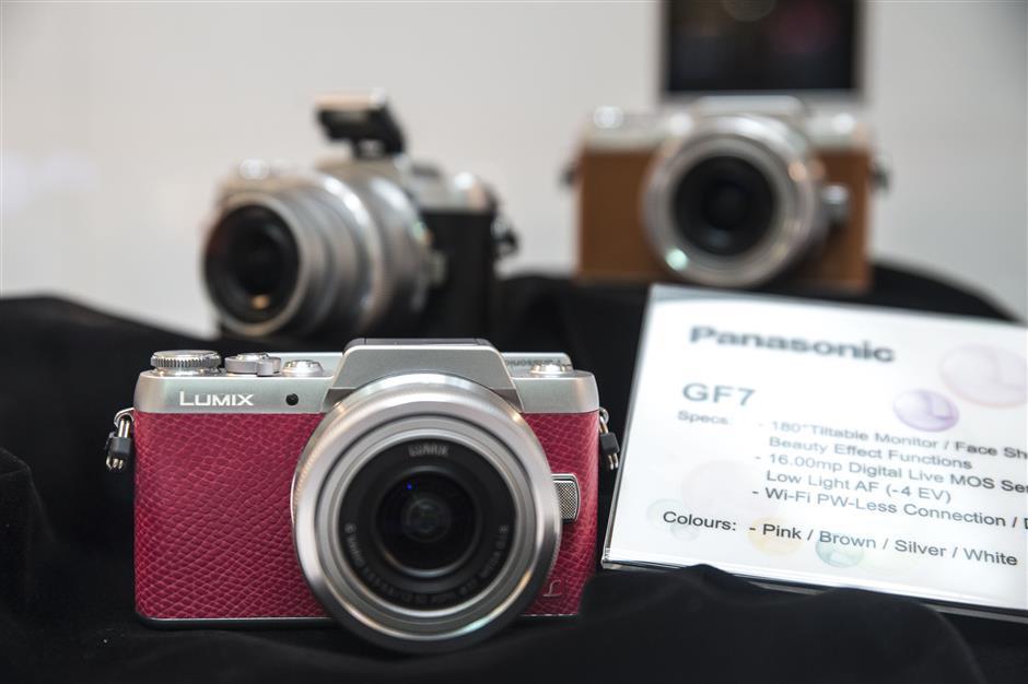 Panasonic's super selfie camera | The Star Online