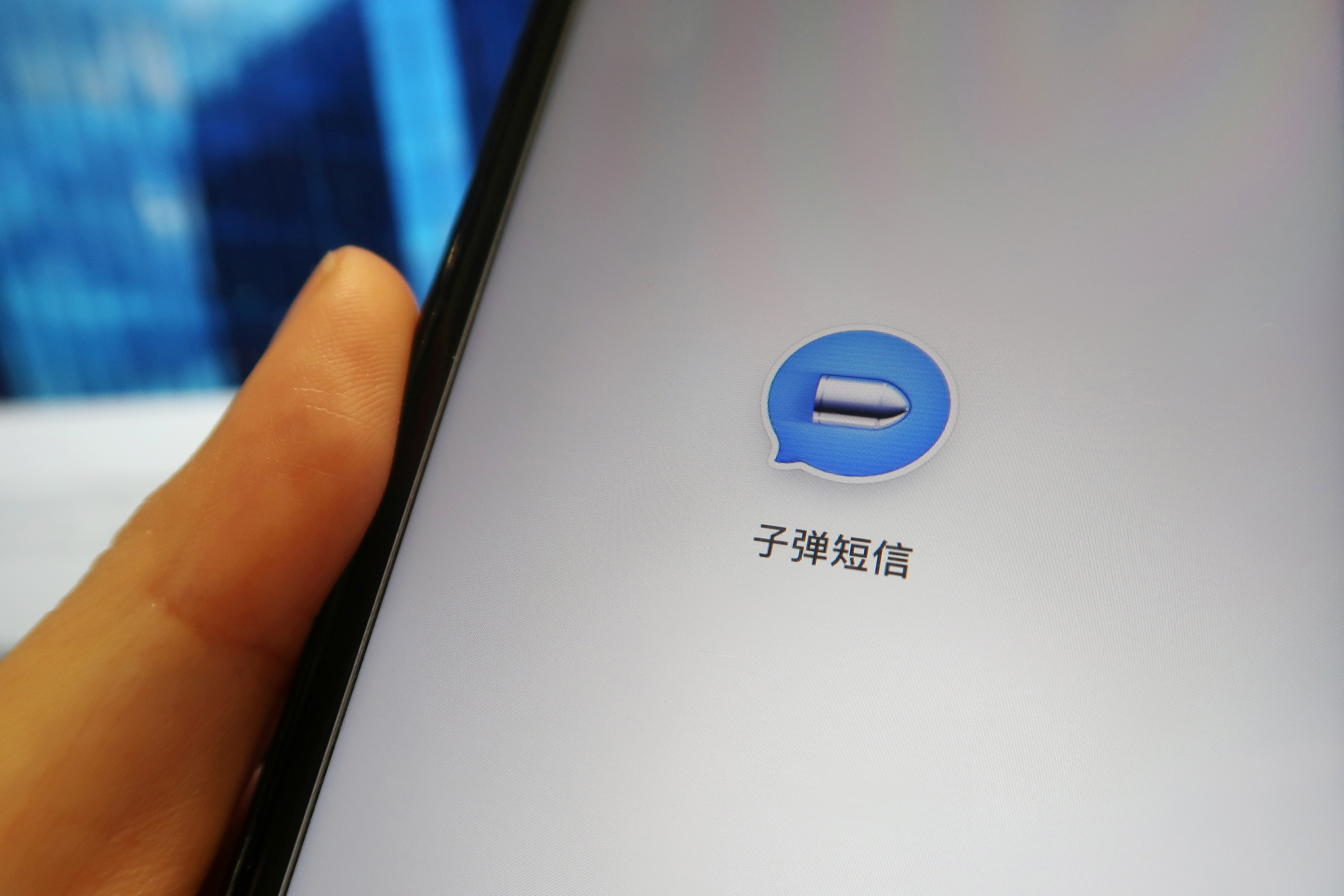 WeChat' rival 'Bullet' removed from App Store over copyright
