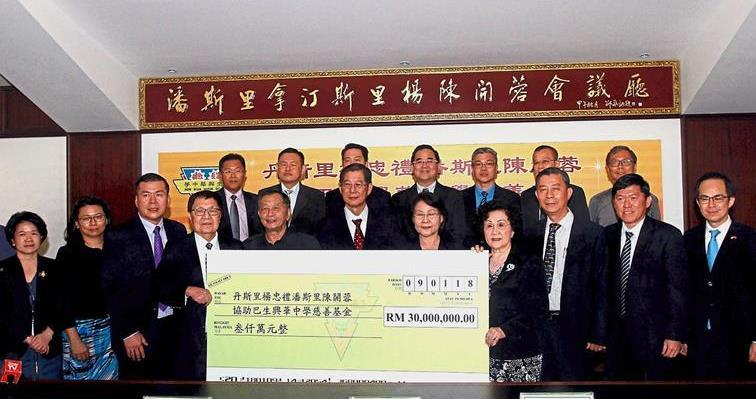 Caring for the future: Tan (fourth from right) handing over a mock cheque for RM30mil for the Tan Sri Yeoh Tiong Lay and Puan Sri Tan Kai Yong Aided Hin Hua High School Charitable Fund to Lee (fourth from left).