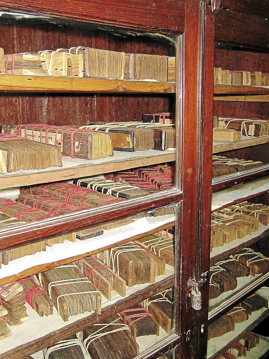 Treasure trove of ancient manuscripts in Thanjavur, India | The Star