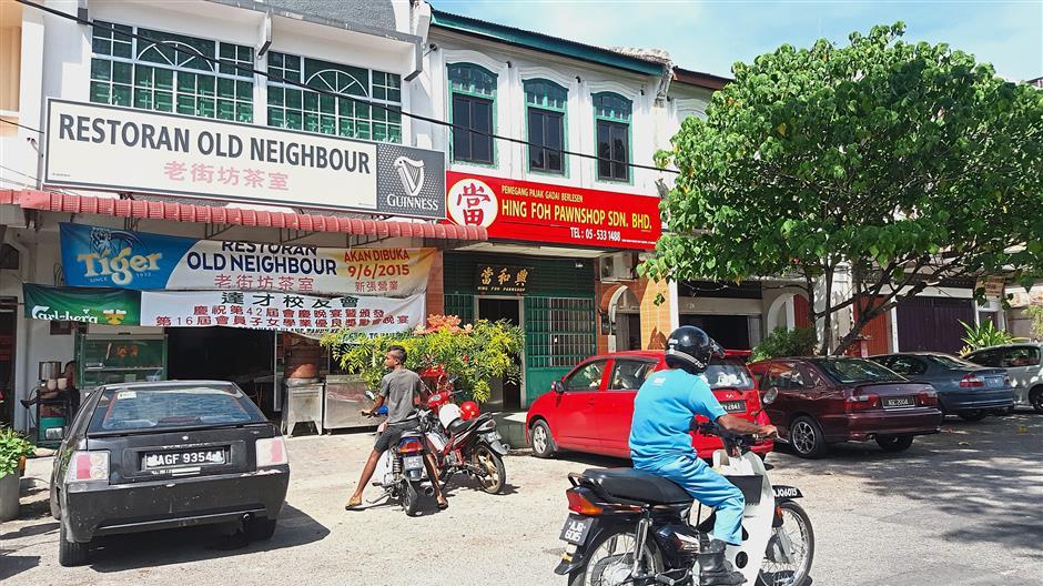 The small commercial square of Kampung Baru Tanjung Rambutan.