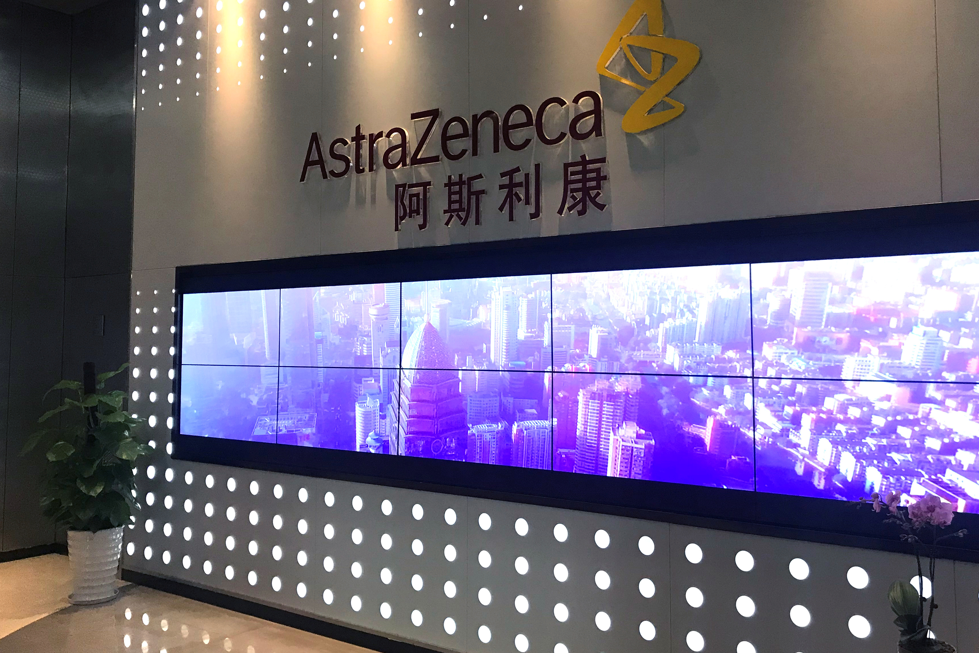 The logo of the British pharmaceutical company AstraZeneca is seen at the company's  China Commercial Innovation Centre (CCIC) in Wuxi, Jiangsu province, China, September 15, 2018. REUTERS/Adam Jourdan/Files