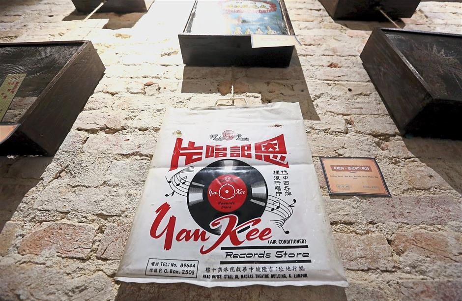 A display of some of the precious vinyl records sourced from Yan Kee, said to be Kuala Lumpur's oldest record store.