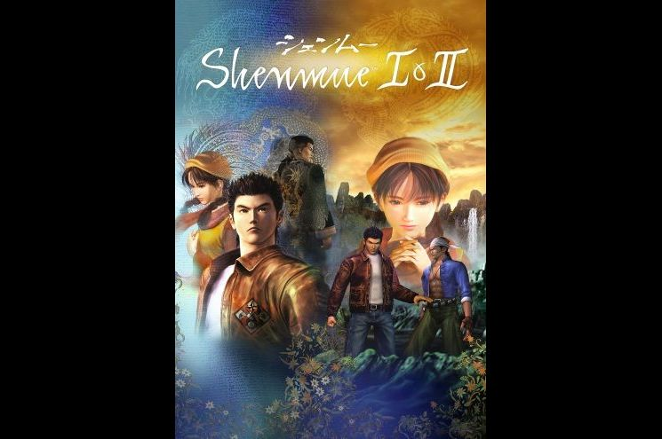 Sega confirms Shenmue HD collection August launch | The Star Online